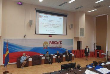 Studentki WSTiH na konferencji w Kaliningradzie